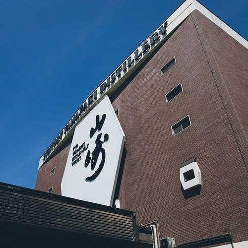 1_Suntory_Yamazaki_18_Year_Old_Japanese_Whisky_Osaka